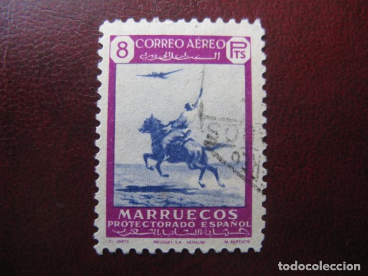 ++MARRUECOS ESPAÑOL, 1949, EDIFIL 304 (Sellos - España - Colonias Españolas y Dependencias - África - Marruecos)