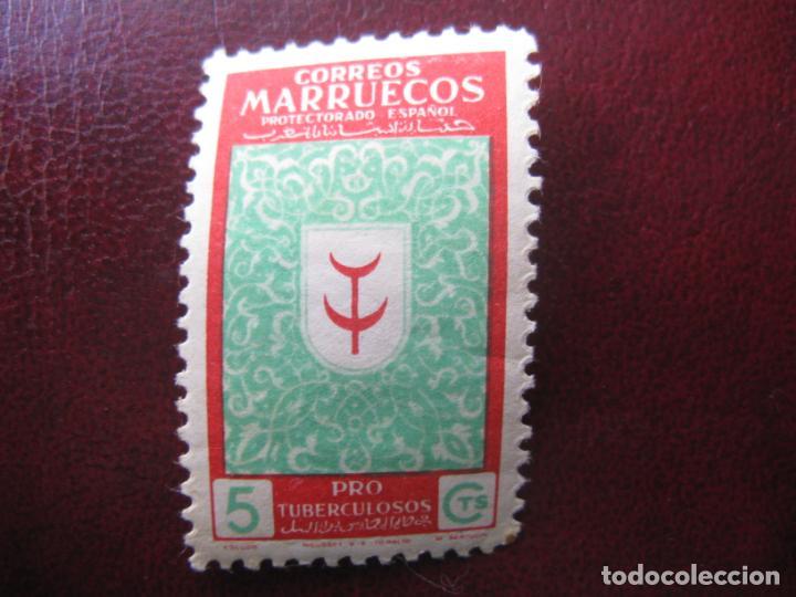 ++MARRUECOS ESPAÑOL, 1949,PRO TUBERCULOSOS,EDIFIL 307 (Sellos - España - Colonias Españolas y Dependencias - África - Marruecos)