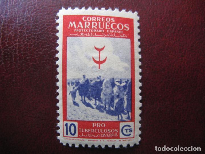 ++MARRUECOS ESPAÑOL, 1949, PRO TUBERCULOSOS, EDIFIL 308 (Sellos - España - Colonias Españolas y Dependencias - África - Marruecos)