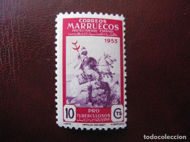 ++MARRUECOS ESPAÑOL, 1953, PRO TUBERCULOSOS, EDIFIL 375 (Sellos - España - Colonias Españolas y Dependencias - África - Marruecos)