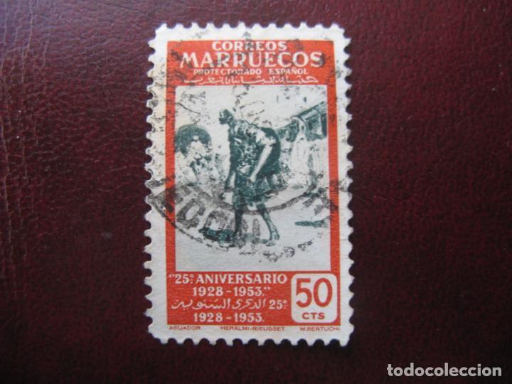++MARRUECOS ESPAÑOL, 1953, XXV ANIV. PRIMER SELLO MARROQUI, EDIFIL 385 (Sellos - España - Colonias Españolas y Dependencias - África - Marruecos)