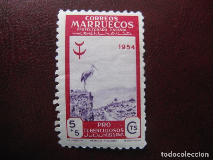 ++MARRUECOS ESPAÑOL, 1954, PRO TUBERCULOSOS, EDIFIL 395 (Sellos - España - Colonias Españolas y Dependencias - África - Marruecos)