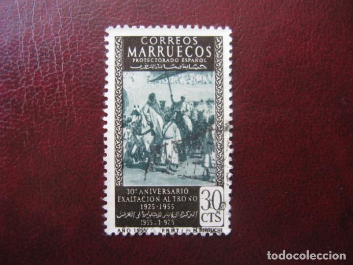 ++MARRUECOS ESPAÑOL, 1955, XXX ANIV.EXALTACION AL TRONO DEL JALIFA, EDIFIL 408 (Sellos - España - Colonias Españolas y Dependencias - África - Marruecos)