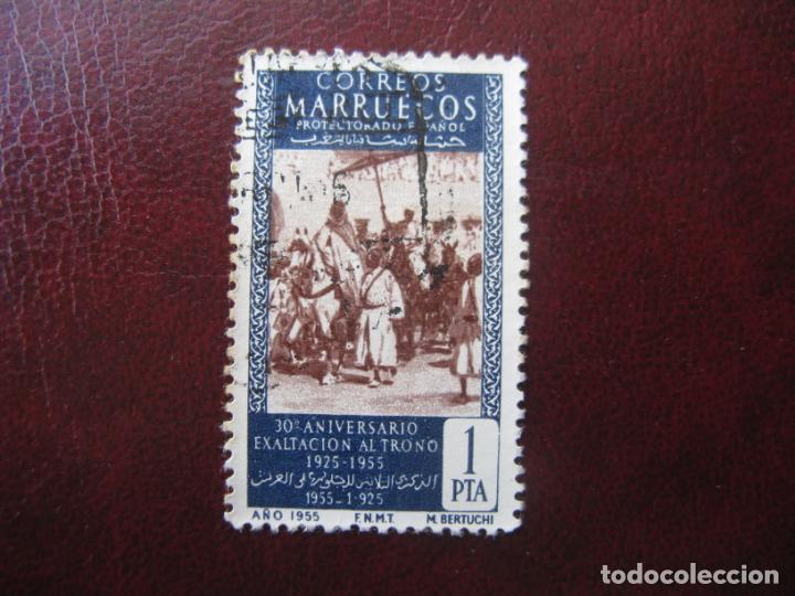 ++MARRUECOS ESPAÑOL, 1955, XXX ANIV.EXALTACION AL TRONO DEL JALIFA, EDIFIL 411 (Sellos - España - Colonias Españolas y Dependencias - África - Marruecos)