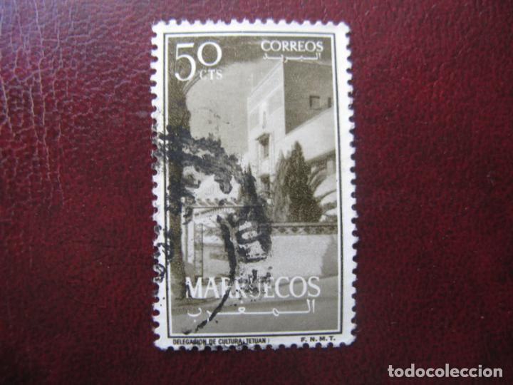 ++MARRUECOS, 1956, REINO INDEPENDIENTE, EDIFIL 4 (Sellos - España - Colonias Españolas y Dependencias - África - Marruecos)
