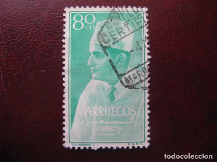 ++MARRUECOS, 1956, REINO INDEPENDIENTE, EDIFIL 5 (Sellos - España - Colonias Españolas y Dependencias - África - Marruecos)