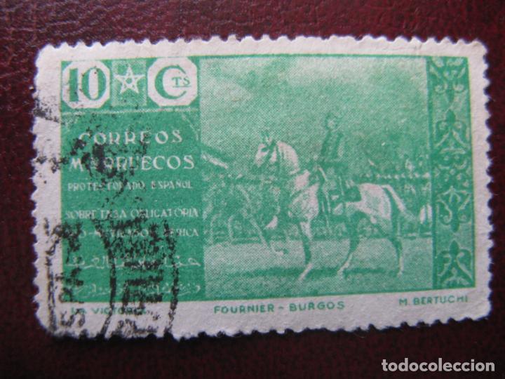 ++MARRUECOS ESPAÑOL, 1941, PRO MUTILADOS DE GUERRA, EDIFIL 13 BENEFICENCIA (Sellos - España - Colonias Españolas y Dependencias - África - Marruecos)
