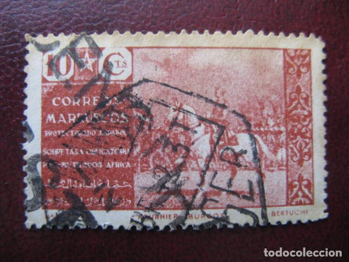 ++MARRUECOS ESPAÑOL, 1941,PRO MUTILADOS DE GUERRA, EDIFIL 15 BENEFICENCIA (Sellos - España - Colonias Españolas y Dependencias - África - Marruecos)