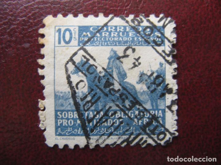 ++MARRUECOS ESPAÑOL, 1943, PRO MUTILADOS DE GUERRA, EDIFIL 22 BENEFICENCIA (Sellos - España - Colonias Españolas y Dependencias - África - Marruecos)