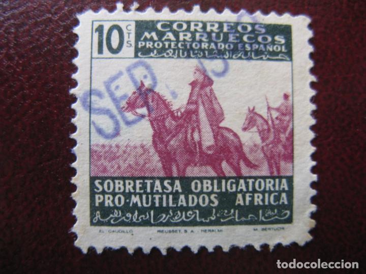 ++MARRUECOS ESPAÑOL,1945, PRO MUTILADOS DE GUERRA, EDIFIL 32 BENEFICENCIA (Sellos - España - Colonias Españolas y Dependencias - África - Marruecos)