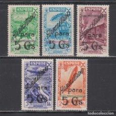 Sellos: MARRUECOS, BENEFICENCIA, 1941 EDIFIL Nº 17 / 21 /*/. Lote 222361445
