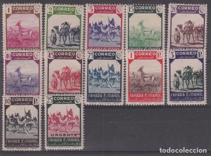 SAHARA ESPAÑOL - FAUNA INDÍGENA NUMS.63 A 74 NUEVOS CON FIJASELLOS (Sellos - España - Colonias Españolas y Dependencias - África - Río de Oro)