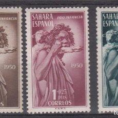 Sellos: SAHARA ESPAÑOL - PRO INFANCIA NUMS.83 A 85 NUEVOS SIN FIJASELLOS. Lote 222367207