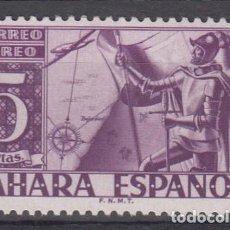 Sellos: SAHARA ESPAÑOL - NUM. 86 NUEVO SIN FIJASELLOS. Lote 222368937