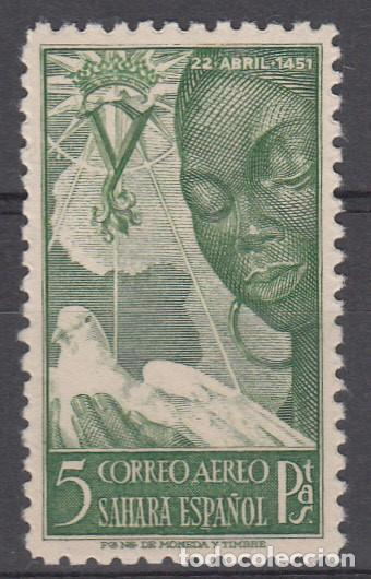 SAHARA ESPAÑOL -CORREO AEREO NUM. 87 NUEVO SIN FIJASELLOS (Sellos - España - Colonias Españolas y Dependencias - África - Río de Oro)