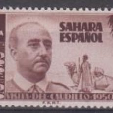 Sellos: SAHARA ESPAÑOL - NUMS. 88 A 90 NUEVOS SIN FIJASELLOS. Lote 222373756