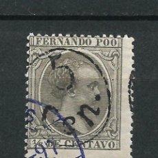 Sellos: ESPAÑA FERNANDO POO 1896-1900 EDIFIL 40 USADO - 17/37. Lote 222398387