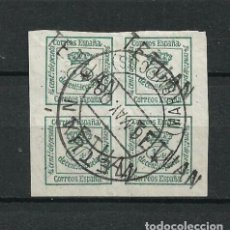 Selos: ESPAÑA MARRUECOS TETUAN 1908 EDIFIL 14 USADO - 17/37. Lote 222398697