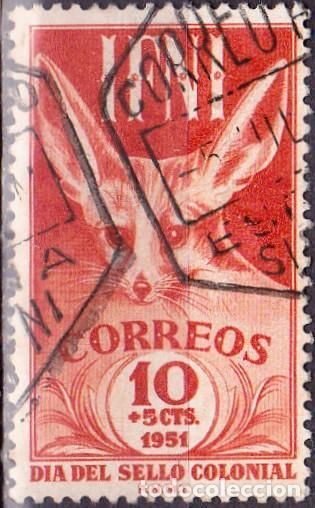 1951 - IFNI - DIA DEL SELLO - ZORRO DEL DESIERTO - EDIFIL 76 (Sellos - España - Colonias Españolas y Dependencias - África - Ifni)