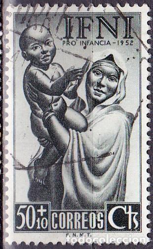 1952 - IFNI - PRO INFANCIA - EDIFIL 80 (Sellos - España - Colonias Españolas y Dependencias - África - Ifni)