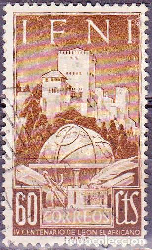 1952 - IFNI - CENTENARIO DE LEON EL AFRICANO - EDIFIL 84 (Sellos - España - Colonias Españolas y Dependencias - África - Ifni)