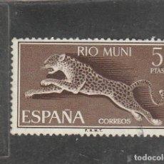 Sellos: RIO MUNI 1964 - EDIFIL NRO. 55 - USADO -. Lote 222450465