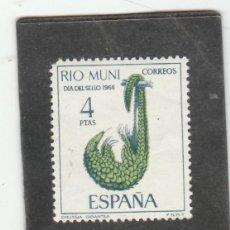 Sellos: RIO MUNI 1966 - EDIFIL NRO. 75 - USADO - ROMO. Lote 222450546