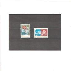 Sellos: GUINEA ECUATORIAL. NAVIDAD 1981.. Lote 222464893