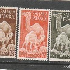 Sellos: SAHARA ESPAÑOL 1951 - EDIFIL NRO. 91-93 - SIN GOMA - SEÑALES DE OXIDO. Lote 222475786