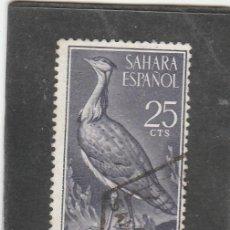 Sellos: SAHARA ESPAÑOL 1961 - EDIFIL NRO. 180 - USADO. Lote 222477222