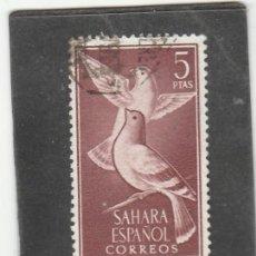 Sellos: SAHARA ESPAÑOL 1961 - EDIFIL NRO. 187 - USADO. Lote 222477310