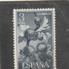 Sellos: SAHARA ESPAÑOL 1962 - EDIFIL NRO. 207 - USADO. Lote 222477406