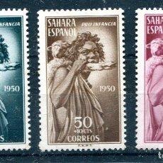 Sellos: EDIFIL 94/96 DE SAHARA. NUEVOS CON FIJASELLOS.. Lote 222478447