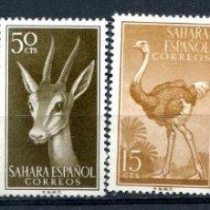Sellos: EDIFIL 133/138 DE SAHARA. SERIE COMPLETA FAUNA INDÍGENA. NUEVOS CON FIJASELLOS. Lote 222481350