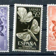 Sellos: EDIFIL 225/227 DE SAHARA, SERIE COMPLETA, TEMA MARIPOSAS. VER DESCRIPCIÓN. Lote 222481940