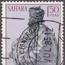 Timbres: 1972 - SAHARA - TIPOS INDIGENAS - EDIFIL 299. Lote 222549677