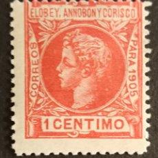 Sellos: ELOBEY, ANNOBON Y CORISCO N°19 MH*(FOTOGRAFÍA REAL). Lote 222562926