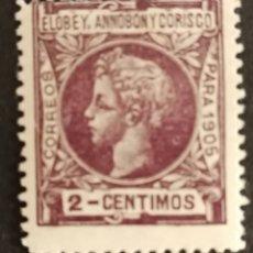 Sellos: ELOBEY, ANNOBON Y CORISCO N°20 MH*(FOTOGRAFÍA REAL). Lote 222563105