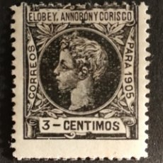 Sellos: ELOBEY, ANNOBON Y CORISCO N°21 MH*(FOTOGRAFÍA REAL). Lote 222563332
