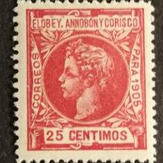 Sellos: ELOBEY, ANNOBON Y CORISCO N°26 MH*(FOTOGRAFÍA REAL). Lote 222564375