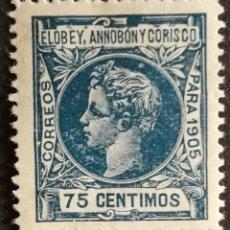 Sellos: ELOBEY, ANNOBON Y CORISCO N°28 MH*(FOTOGRAFÍA REAL). Lote 222564635