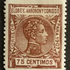 Sellos: ELOBEY, ANNOBON Y CORISCO N°44 MH*(FOTOGRAFÍA REAL). Lote 222565838