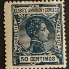 Sellos: ELOBEY, ANNOBON Y CORISCO N°43 MH*(FOTOGRAFÍA REAL). Lote 222565993