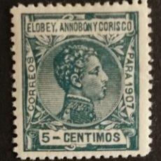Sellos: ELOBEY, ANNOBON Y CORISCO N°39 MH*(FOTOGRAFÍA REAL). Lote 222566908