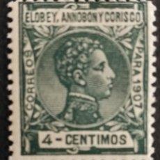Sellos: ELOBEY, ANNOBON Y CORISCO N°38 MH*(FOTOGRAFÍA REAL). Lote 222567548