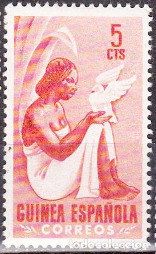 1953 - GUINEA ESPAÑOLA - TIPOS INDIGENAS - EDIFIL 325* (Sellos - España - Colonias Españolas y Dependencias - África - Guinea)