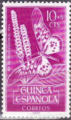 1953 - GUINEA ESPAÑOLA - DIA DEL SELLO - MARIPOSA - EDIFIL 331 MNH** (Sellos - España - Colonias Españolas y Dependencias - África - Guinea)