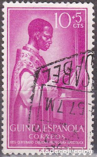 1955 - GUINEA ESPAÑOLA - CENTENARIO DE LA PERFECTURA APOSTOLICA DE FERNANDO POO - EDIFIL 344 (Sellos - España - Colonias Españolas y Dependencias - África - Guinea)