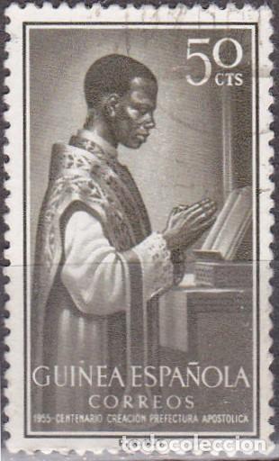 1955 - GUINEA ESPAÑOLA - CENTENARIO DE LA PERFECTURA APOSTOLICA DE FERNANDO POO - EDIFIL 346 (Sellos - España - Colonias Españolas y Dependencias - África - Guinea)