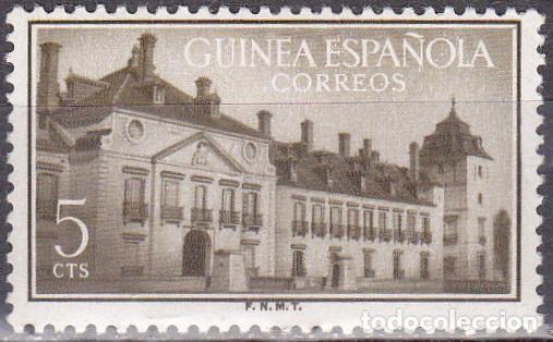 1955 - GUINEA ESPAÑOLA - TRATADO DE EL PARDO - EDIFIL 347* (Sellos - España - Colonias Españolas y Dependencias - África - Guinea)